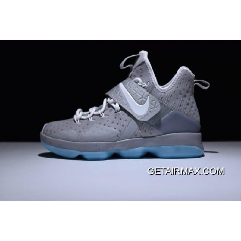 400cc8d8392 New Year Deals Nike LeBron 14  MAG  Matte Silver And White Glow ...